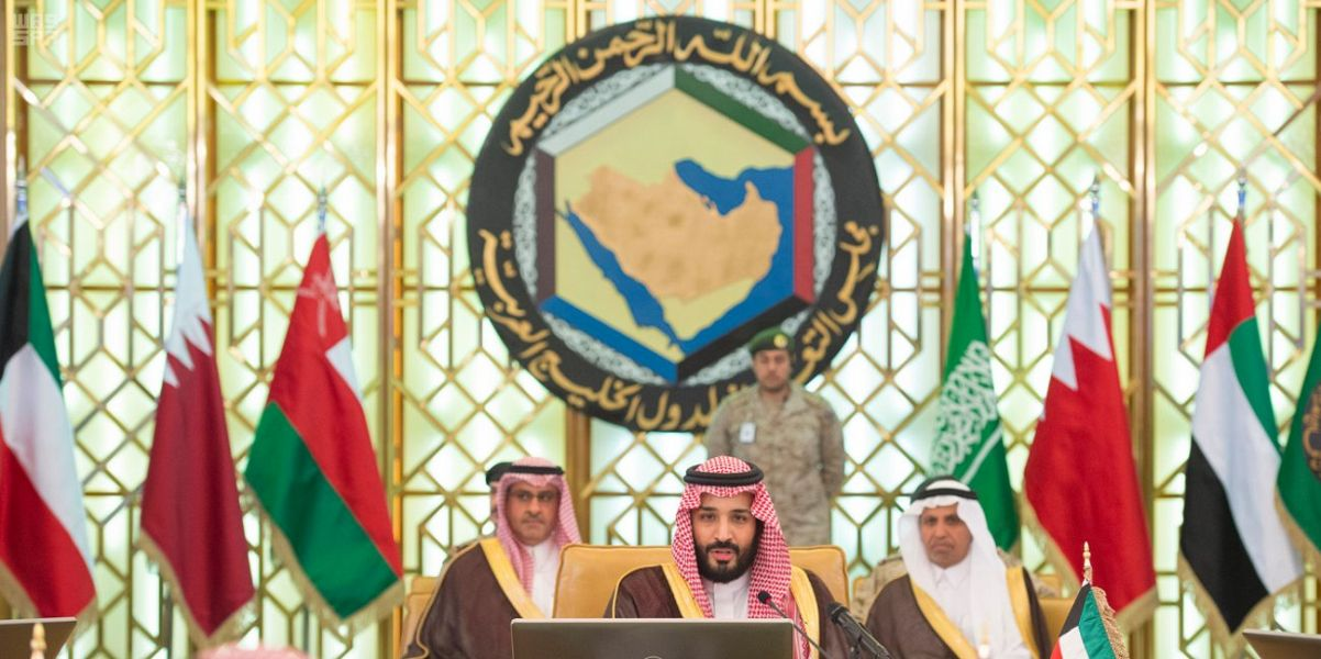 Implications of the Qatar Crisis for Regional Security in