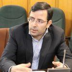 Mohsen Shariatinia