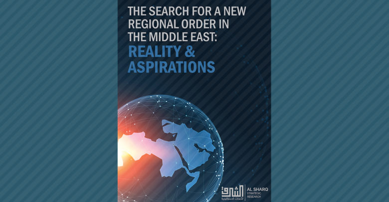 THE SEARCH FOR A NEW REGIONAL ORDER IN THE MIDDLE EAST: REALITY & ASPIRATIONS