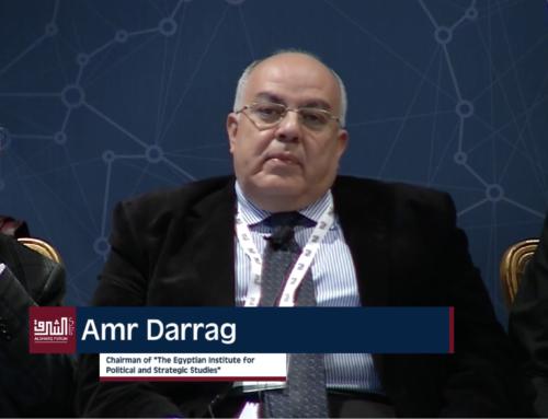 New Security Arrangements for the MENA region 2017-34