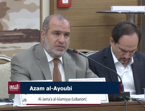 Political Islam Event 2018 – 16