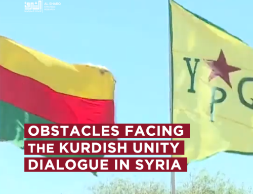 Obstacles Facing the Kurdish Unity Dialogue in Syria.