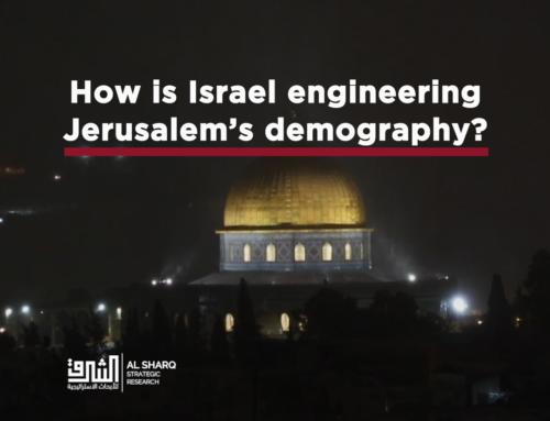 How is Israel engineering Jerusalem's Demography?