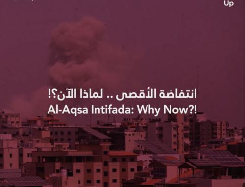 Ibrahim Khatib  Al-Aqsa Intifada